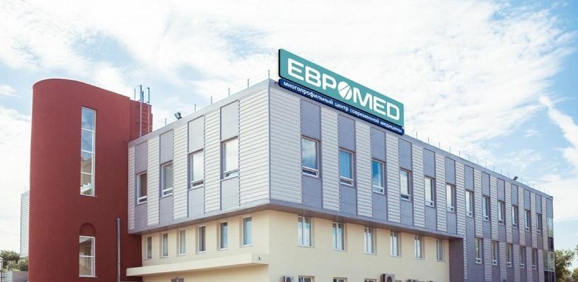Клиника «Евромед» прокомментировала смерть пенсионерки в очереди