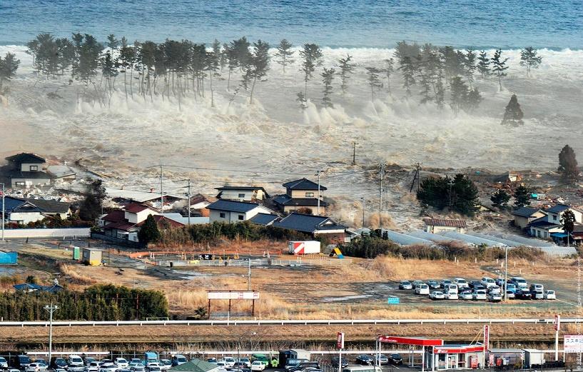Мощное землетрясение в Чили может привести в Россию цунами