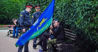 Обещал — делай. Мэру Архангельска пришла заявка на проведение гей-парада в день ВДВ