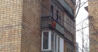 Пока жительница Омска ходила в магазин, в её квартиру с балкона девятого этажа спустился вор