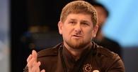 Кадыров пожаловался на ущемление свободы слова в Instagram из-за удаленного видео с Касьяновым