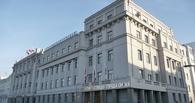Омский бюджет могут пополнить за счет бизнесменов