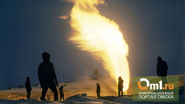 В Омской области будут добывать еще больше газа