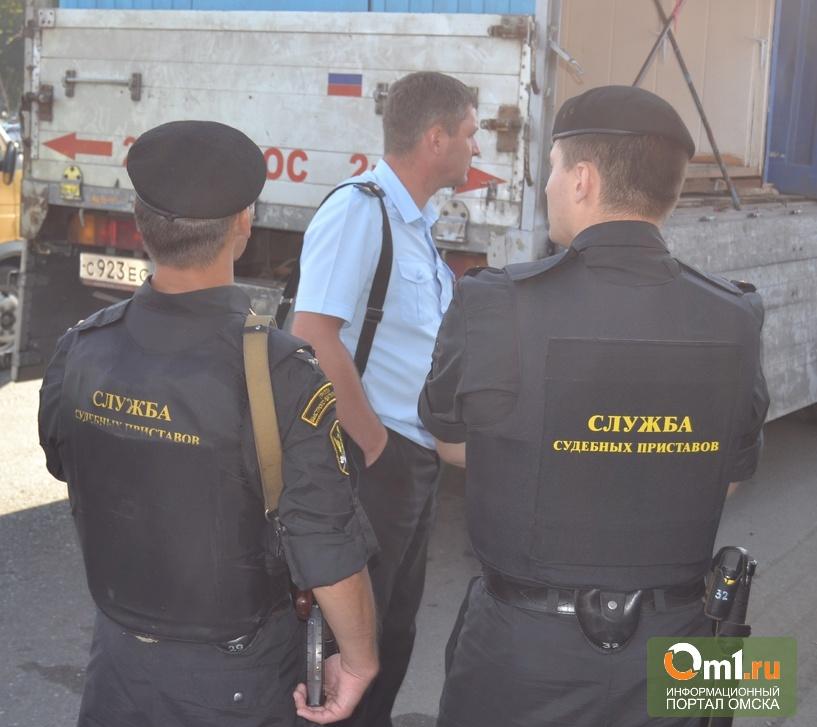 Приставы не пустили омского бизнесмена на Кипр из-за долгов