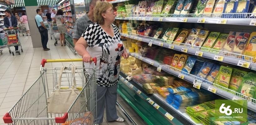 Из-за кризиса четверть россиян стали меньше тратить на еду и товары первой необходимости