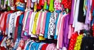 Омичка пыталась украсть из гипермаркета детские носки и ботинки