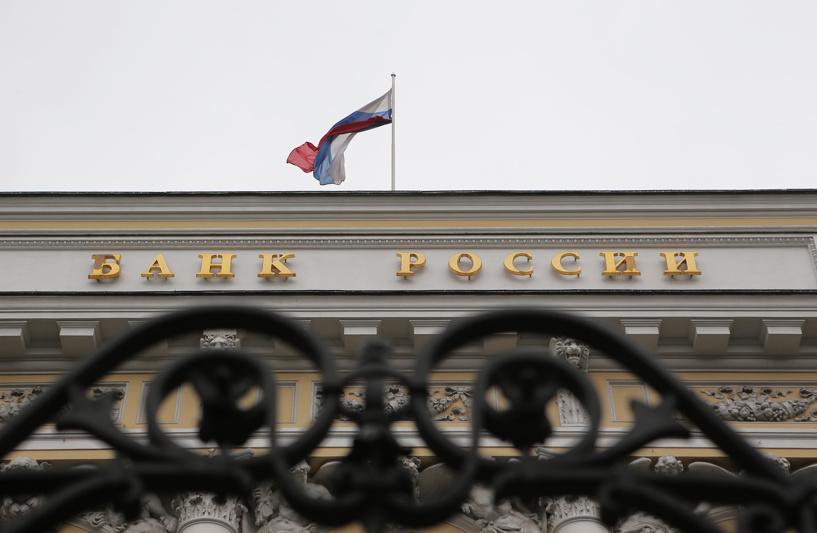 ЦБ заинтересовался, как пенсионные накопления вкладываются в акции банков