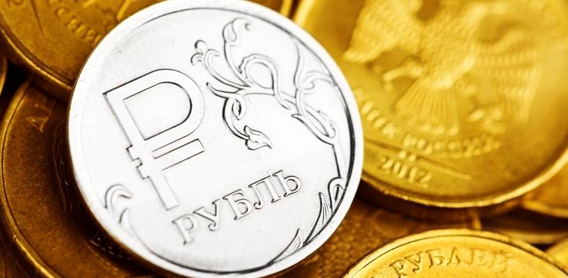 Курс валют: на бирже российская валюта удерживает позиции