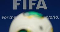 FIFA опровергла информацию о переносе ЧМ-2018 из России в Катар