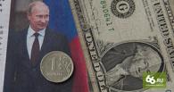 Это еще не дно: финансовый апокалипсис накроет Россию к 2017 году
