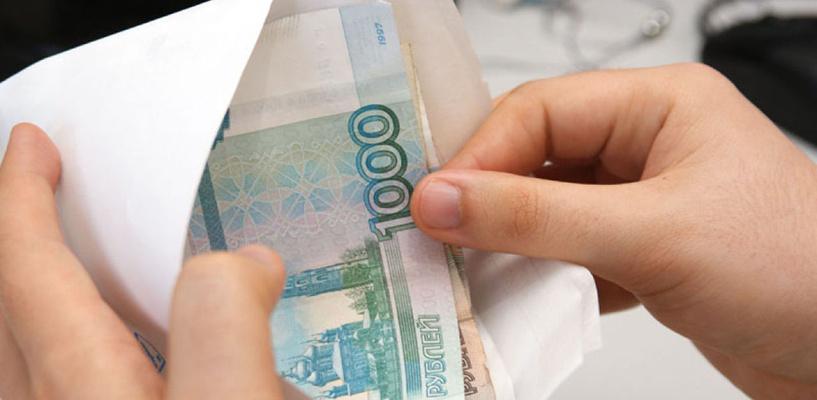 На омских предприятиях проведут проверки в поисках «серых» зарплат