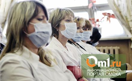 В аэропорту из-за эпидемии гриппа в Китае «шерстят» пассажиров рейса Пекин-Омск