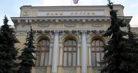 Отзыв лицензий у трех банков разорил АСВ. Агентство идет за кредитом