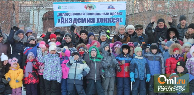 В Омске восстановлена заброшенная хоккейная коробка