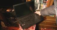 Омские приставы обнаружили на арестованном ноутбуке видео с голым должником и детьми