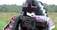 Псковские десантники рассказали о гибели российских солдат на Украине