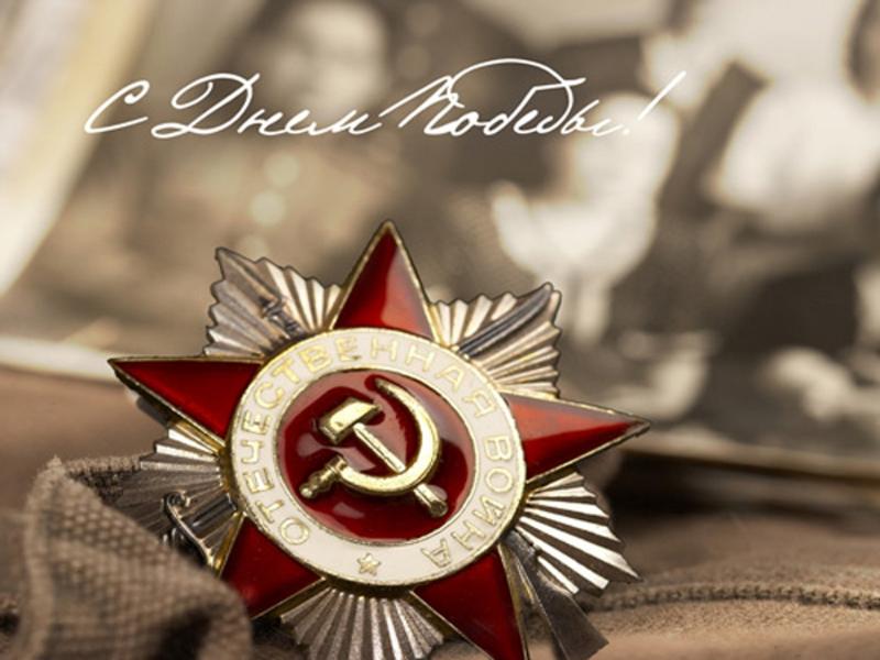 Медали в честь 70-летия Победы вручили ветеранам Ленинского округа Омска