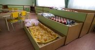 В Омске в детсаду малышей укладывали в четыре яруса