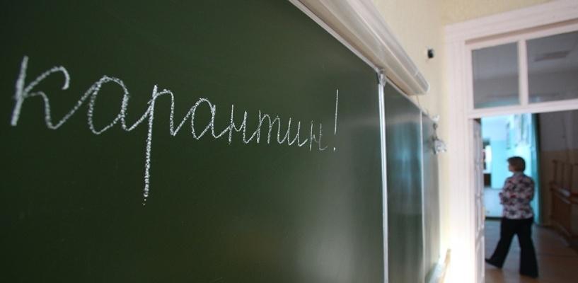 В Омске на карантин могут быть отправлены и студенты