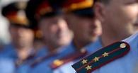 В Омске и Омской области закончилось «время террора»