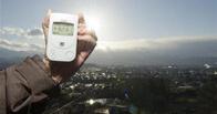 Уровень радиации на «Фукусиме» вырос до рекордной отметки