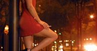 В Омске вынесли приговор банде сутенеров, которые принуждали женщин заниматься проституцией