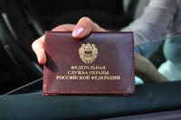 ФСО РФ закупает для себя мультиварки и джакузи
