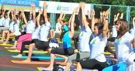 Омичей приглашают на «Йога-марафон» в Советский парк