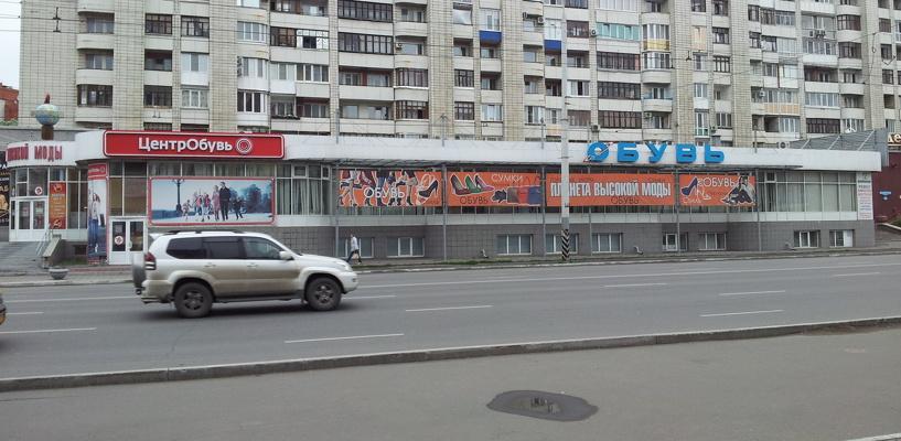 В Омске в «Планете высокой моды» появился продуктовый рынок