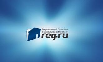 Регистрация доменного имени на Рег.ру: основные преимущества