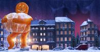 «Дом.ru» открывает сезон подарков