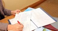 Антирекорд: уралец допустил 273 ошибки в «Тотальном диктанте» из 282 слов