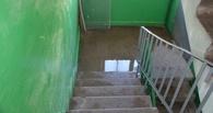 В Омске после ливня в подъезде жилого дома появился водопад
