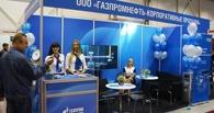 «Газпромнефть-Корпоративные продажи» стали участниками выставки TransSiberia