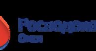 За «Росводоканалом» теперь можно следить «ВКонтакте»