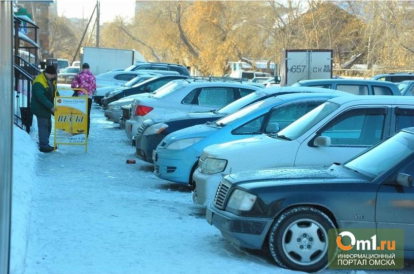 Антропенко: В Омске будет больше бесплатных парковок, чем платных