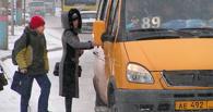 Проезд в омских маршрутках со 2 марта все-таки может подешеветь
