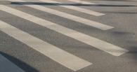 В Омске на «зебре» иномарка сбила 17-летнюю девушку
