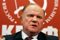 Коммунисты сегодня потребуют отставки Зюганова с поста лидера КПРФ