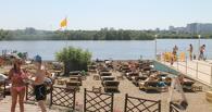 Роспотребнадзор рекомендует не отдыхать на омских пляжах