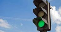 В Омске изменится режим работы светофора на перекрестке Гусарова и Октябрьской