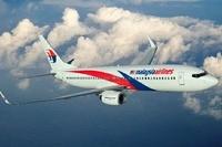 Малайзийский Boeing перед исчезновением завернул к Андаманским островам