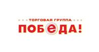 Первая в Омске сеть продуктовых магазинов разыграет полмиллиона рублей