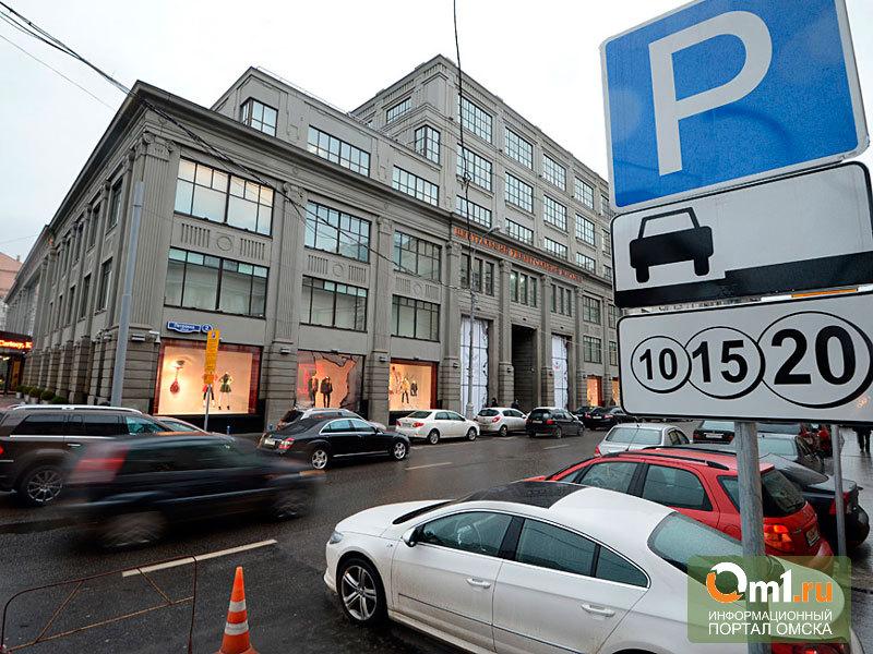 Платные парковки появятся в Омске к октябрю