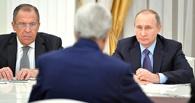 Путин, Лавров и Керри согласовали дальнейшие шаги по борьбе с ИГ
