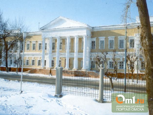 Омский кадетский корпус отдают «с приданным» в 230 млн рублей