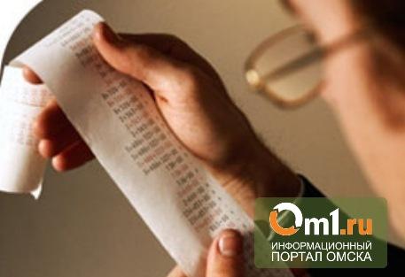 «Омскэнергосбыту» грозит выплата полумиллиарда рублей по иску Сбербанка