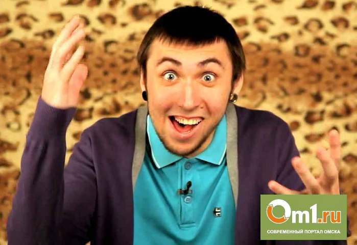Макс +100500 нашел в Омске видео для своей передачи
