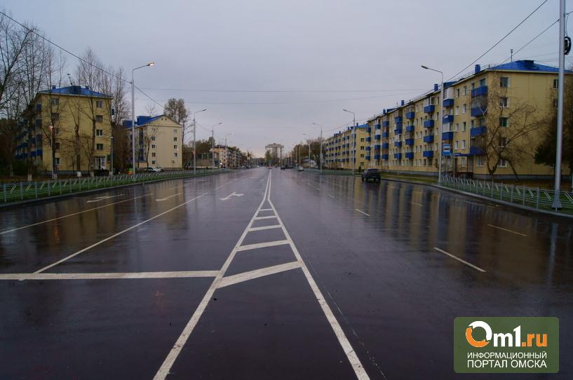 В Омске продолжится реконструкция дороги по 21 Амурской и Завертяева