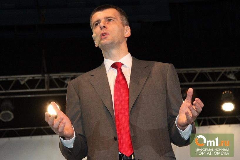 Михаил Прохоров предложил приватизацию здравоохранения и образования